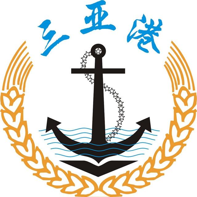 港口工程人员
