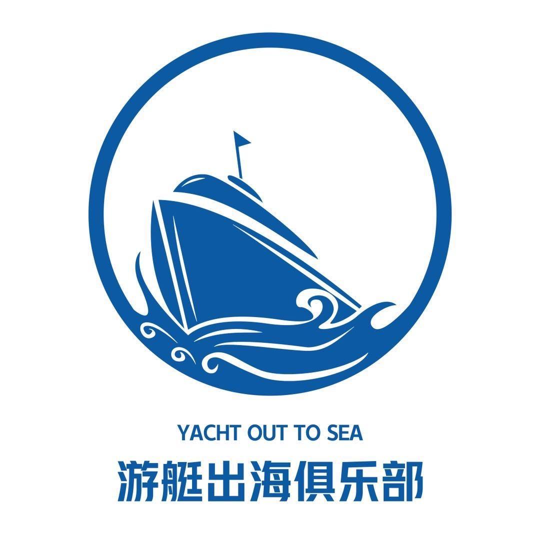 游艇 网络在线客服