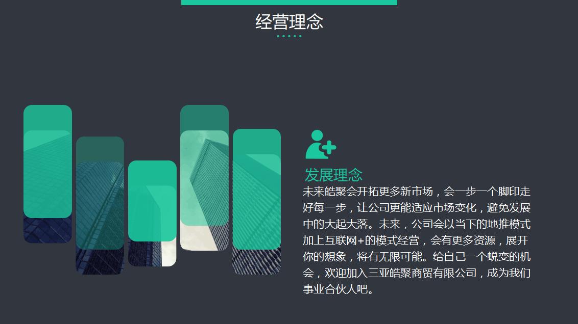 QQ图片20191204194357.png