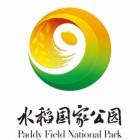 三亚市海棠湾水稻国家公园开发有限公司