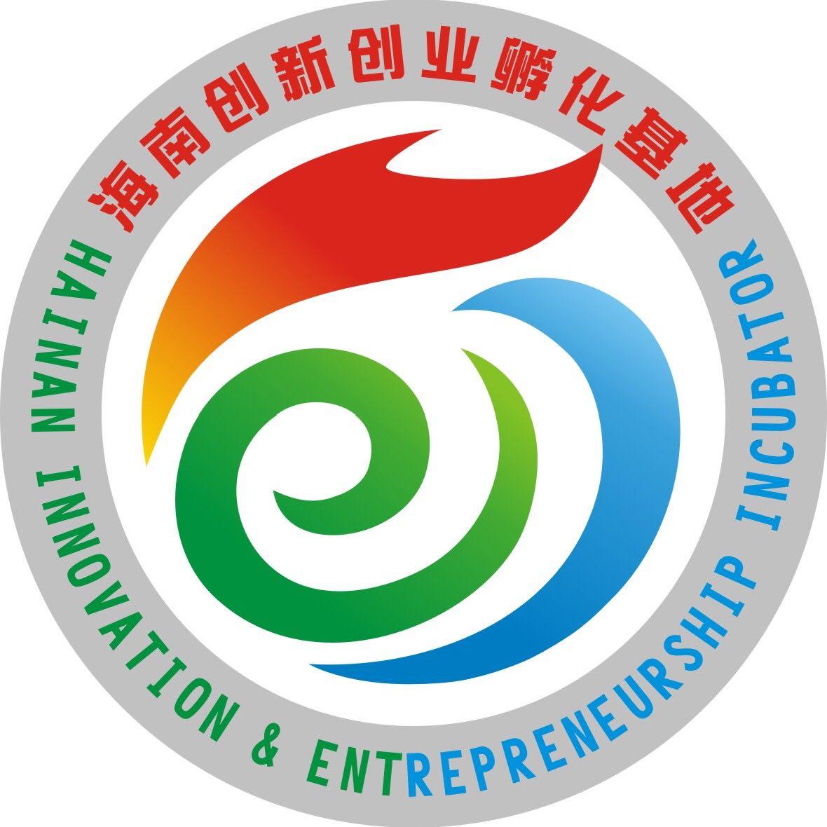 海南创新创业孵化基地有限公司