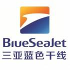 三亚蓝色干线旅游发展有限公司