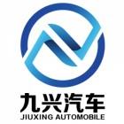 海南九兴汽车贸易有限公司三亚分公司