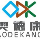 深圳市奥德康建设工程有限公司三亚分公司