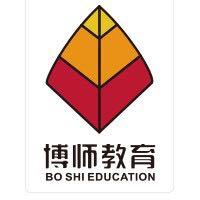 海南博师教育信息咨询有限公司