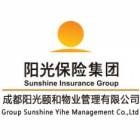 成都阳光颐和物业管理有限公司三亚分公司