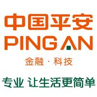 中国平安人寿保险股份有限公司三亚中心支公司第二营销