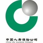 中国人寿保险股份有限公司三亚分公司