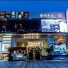 海南东榕餐饮有限公司