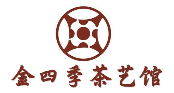 三亚金四季实业有限公司