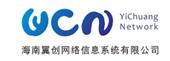 海南翼创网络信息系统有限公司