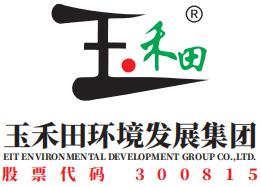 深圳市玉禾田物业清洁管理有限公司