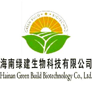 海南绿建生物科技有限公司