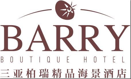 海南二十四季酒店管理有限公司