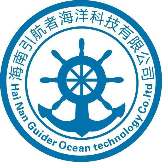 海南引航者海洋科技有限公司
