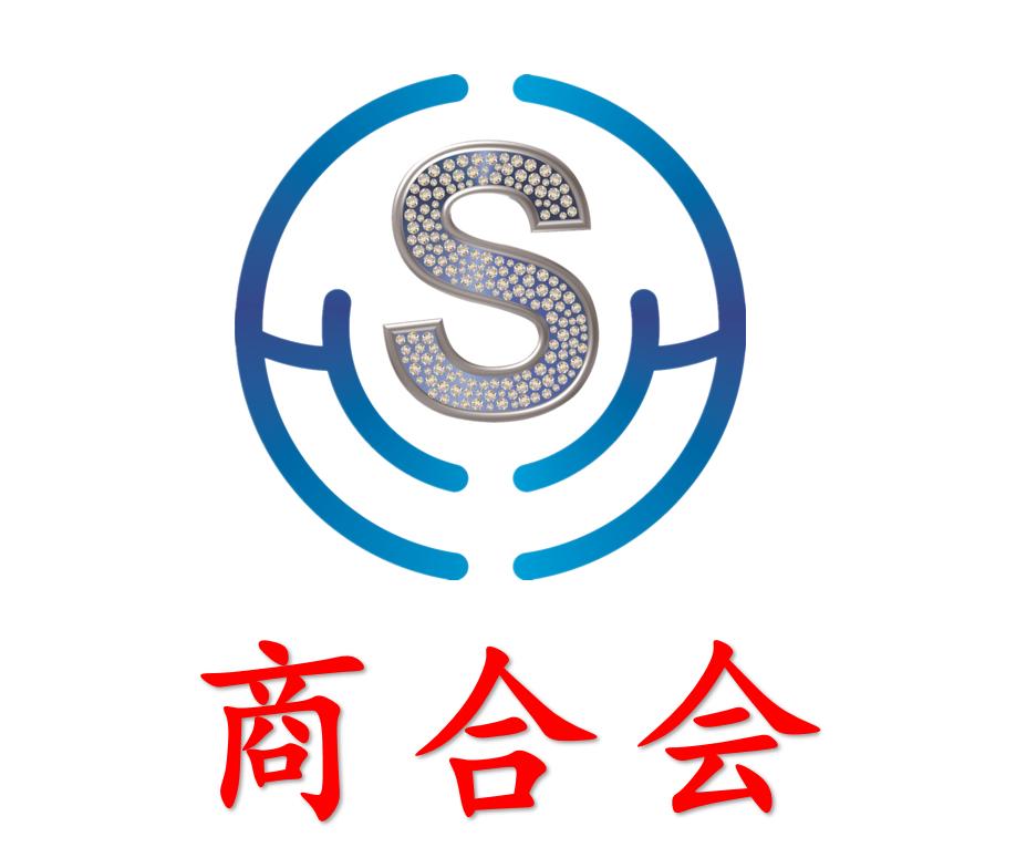 海南商合会企业管理服务有限公司