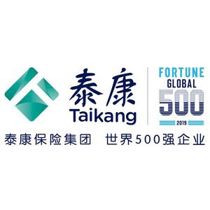 泰康人寿三亚中心支公司