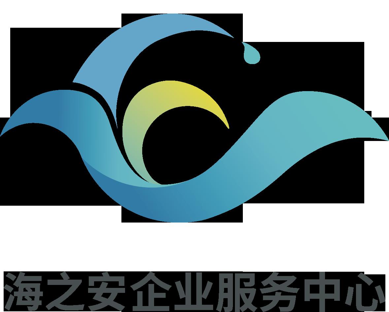 海南海之安信息科技有限公司