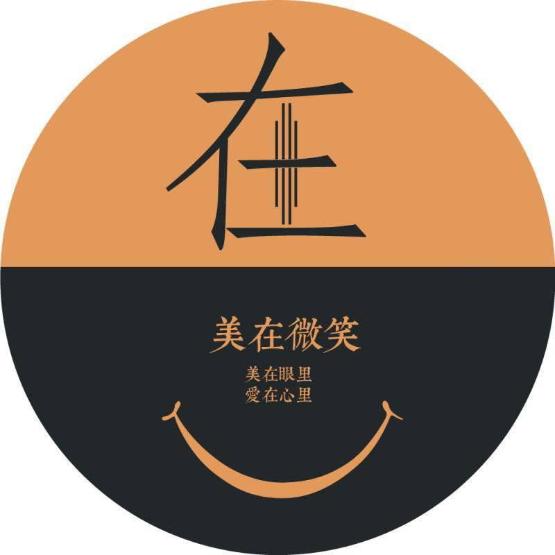广州美在建筑装饰设计工程有限公司