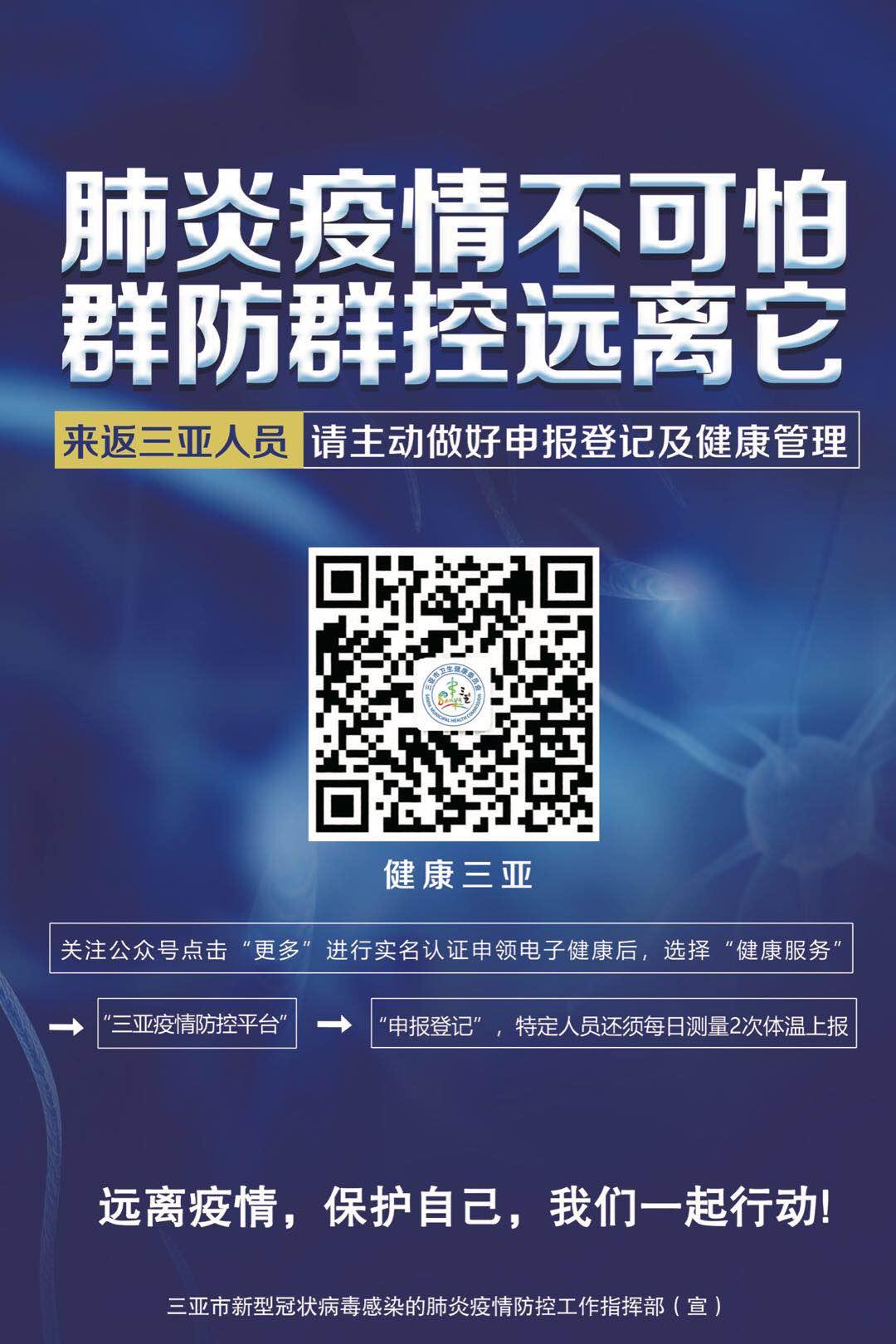 微信图片_20200223103532.jpg